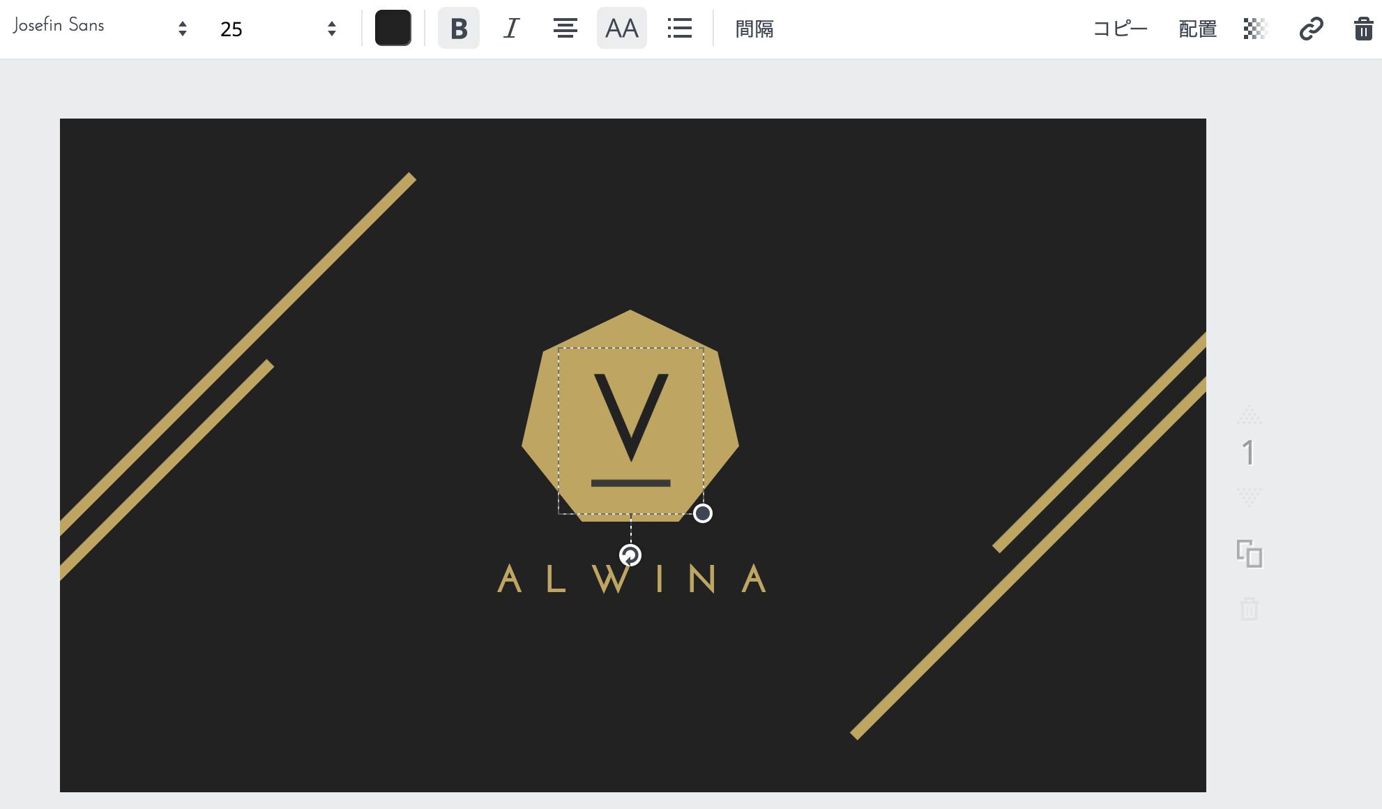Canvaの名刺作成、編集画面