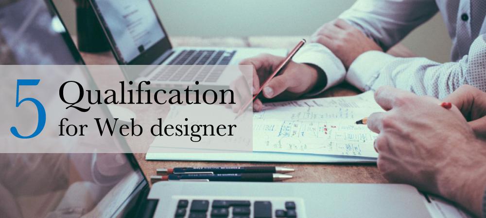 資格不要の職業だからこそ!現役が伝えたい、Webデザイナーにおすすめの資格